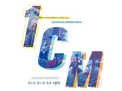 2e7f2fac1461f5acbaab3fb6840bdf0b_1537192797_4913.jpg